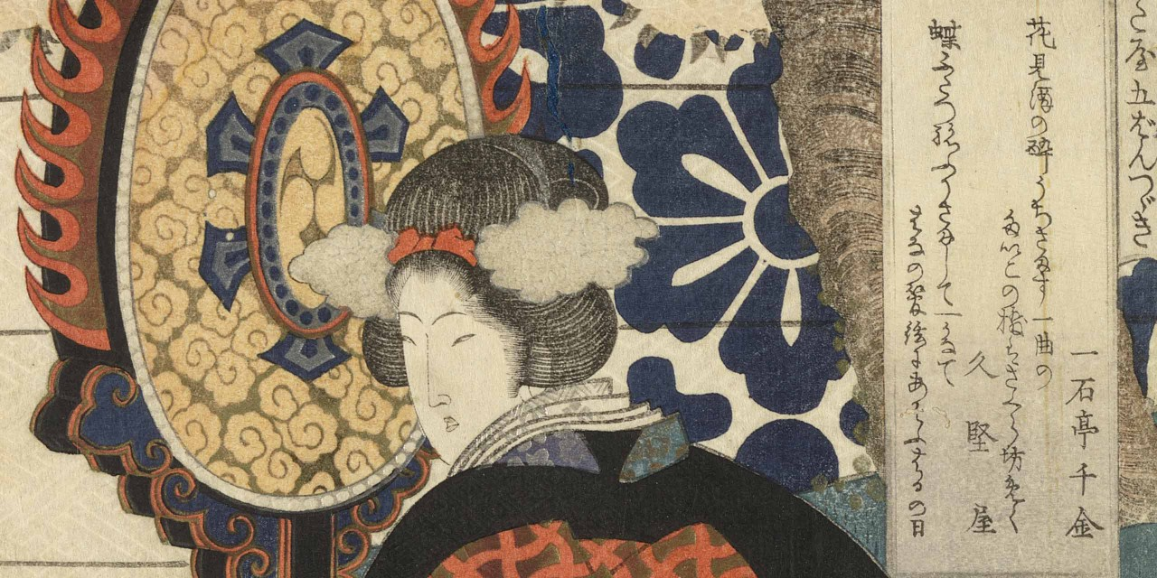 Detail from Five-panel picture for the Hisakataya Group: Hanging drum, koto and biwa. Yashima Gakutei. Japan, c. 1823. Chester Beatty.