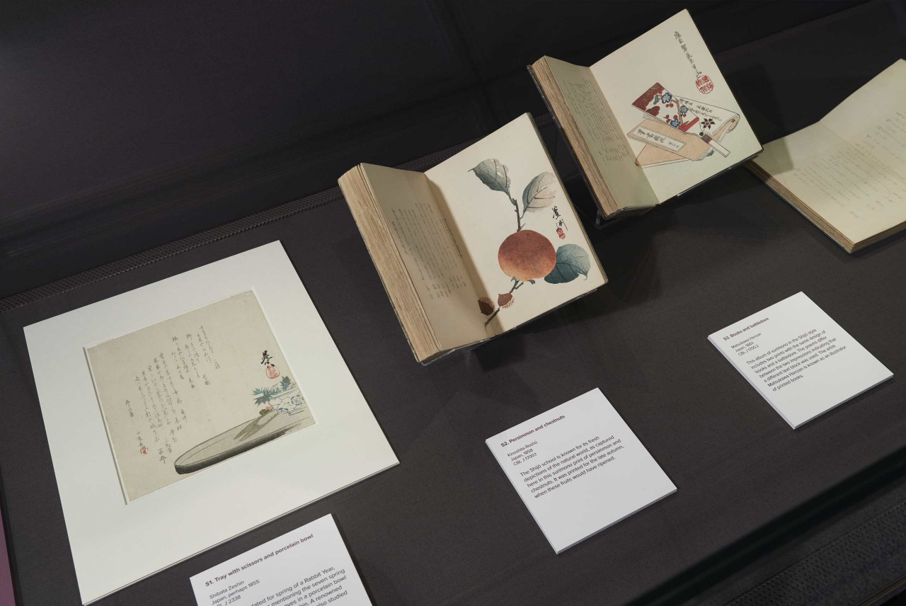 Some of the Surimono prints on display in the exhibition.